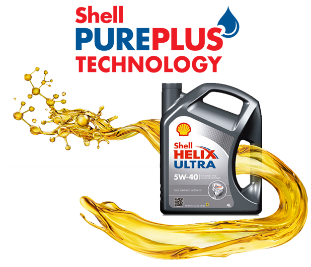 01-shell pure plus (2)